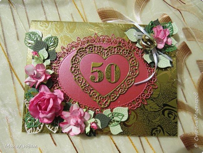 Всем доброго времени суток! Здравствуйте и процветайте! Сегодня хочу показать вам открытки на свадебный юбилей 50 лет - Золотая свадьба. Эти открытки делала по обмену на вышитые метрики для моих внучек. фото 22