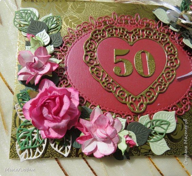 Всем доброго времени суток! Здравствуйте и процветайте! Сегодня хочу показать вам открытки на свадебный юбилей 50 лет - Золотая свадьба. Эти открытки делала по обмену на вышитые метрики для моих внучек. фото 21