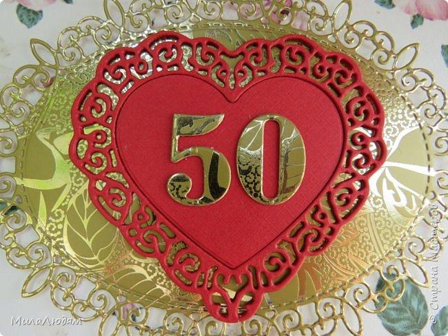 Всем доброго времени суток! Здравствуйте и процветайте! Сегодня хочу показать вам открытки на свадебный юбилей 50 лет - Золотая свадьба. Эти открытки делала по обмену на вышитые метрики для моих внучек. фото 24