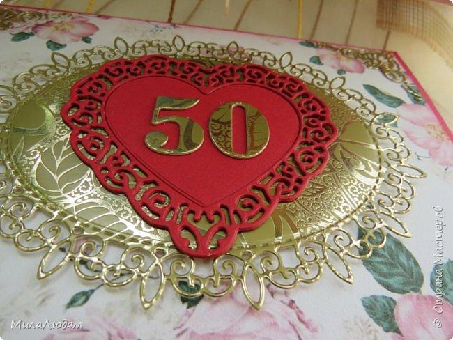 Всем доброго времени суток! Здравствуйте и процветайте! Сегодня хочу показать вам открытки на свадебный юбилей 50 лет - Золотая свадьба. Эти открытки делала по обмену на вышитые метрики для моих внучек. фото 25