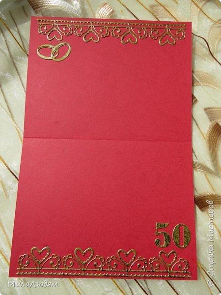 Всем доброго времени суток! Здравствуйте и процветайте! Сегодня хочу показать вам открытки на свадебный юбилей 50 лет - Золотая свадьба. Эти открытки делала по обмену на вышитые метрики для моих внучек. фото 30