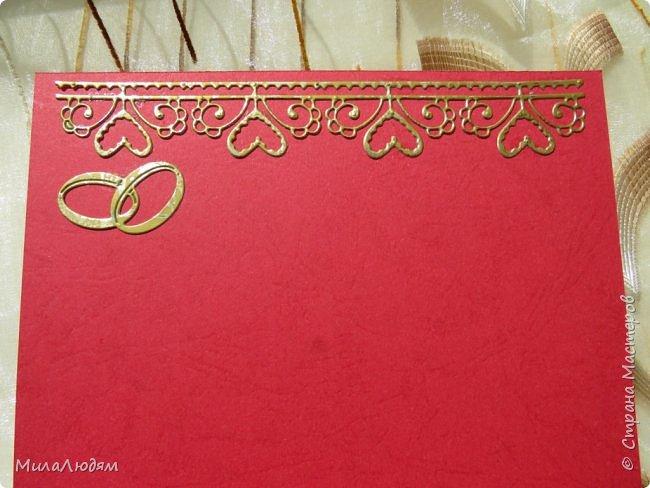 Всем доброго времени суток! Здравствуйте и процветайте! Сегодня хочу показать вам открытки на свадебный юбилей 50 лет - Золотая свадьба. Эти открытки делала по обмену на вышитые метрики для моих внучек. фото 31