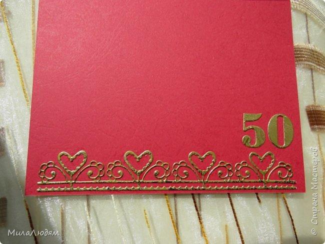 Всем доброго времени суток! Здравствуйте и процветайте! Сегодня хочу показать вам открытки на свадебный юбилей 50 лет - Золотая свадьба. Эти открытки делала по обмену на вышитые метрики для моих внучек. фото 32
