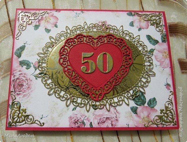 Всем доброго времени суток! Здравствуйте и процветайте! Сегодня хочу показать вам открытки на свадебный юбилей 50 лет - Золотая свадьба. Эти открытки делала по обмену на вышитые метрики для моих внучек. фото 33