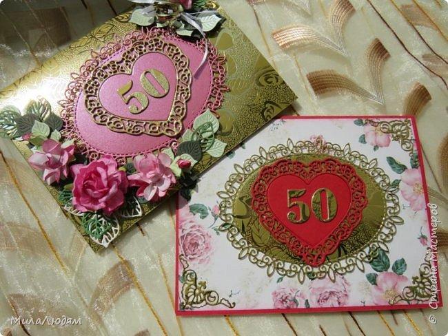 Всем доброго времени суток! Здравствуйте и процветайте! Сегодня хочу показать вам открытки на свадебный юбилей 50 лет - Золотая свадьба. Эти открытки делала по обмену на вышитые метрики для моих внучек. фото 34