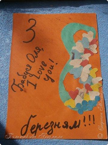 Здравствуйте, уважаемые соседи!!! Сделалось у меня еще пара открыток...Но создавая запись в блоге, выяснилось, что еще две открытки я не сфотографировала...Фотоаппарат лежит на работе, а открытки стоят дома на полочке...Но две я сегодня покажу и поделюсь с вами открытками моей дочери, которые она нам дарила на праздники, когда была еще маленькая и училась в начальных классах.Я их храню, как память о ней маленькой. А сейчас она уже, почти, взрослая, закончила 9 кл. и скоро станет студенткой.    Ну, смотрите. Вот такая сложилась открытка в фиолетовых тонах. Нашла в интернете набор бумаги и распечатала его, а потом собрала все в кучу. фото 23