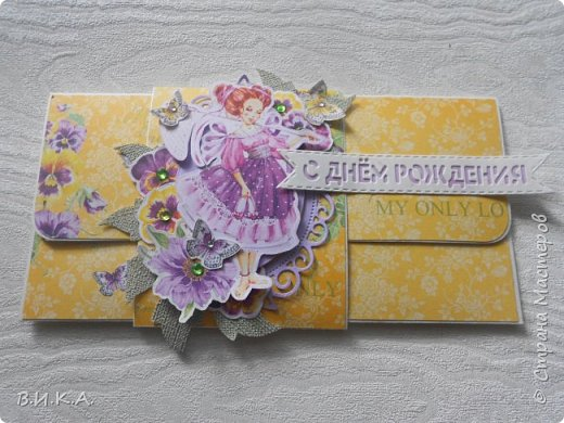 Конверты для денег. фото 9