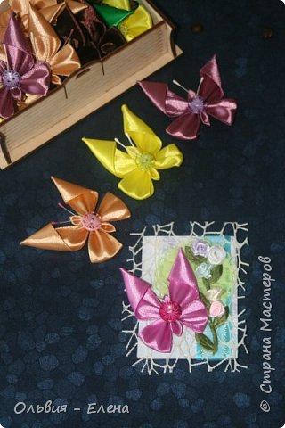 Всем добрый день или вечер!!! вот таких бабочек мы выпускаем Кристина сделала мне много бабочек из атласных ленточек и вот такие у нас получились карточки фотографировала на тёмном фоне чтобы можно было их разглядеть лучше так как должна почти всем получилось много карточек Вика . Викуля. Настя, Маша. Полина, Неля, Гульназ выбирайте если понравится, надеюсь никого не забыла кому должна карточки фото 2