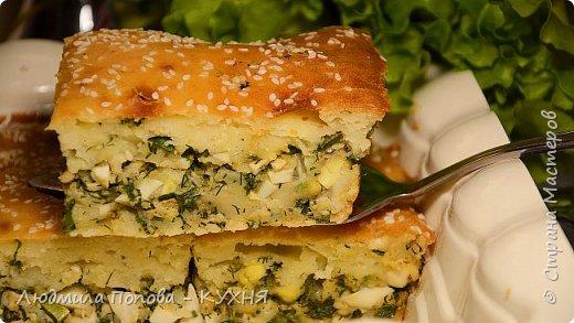 Заливной пирог на кефире с яйцами и зеленым луком. Готовить проще простого!