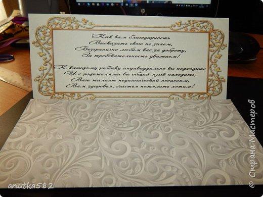 приглашение на выпускной для классного руководителя и первой учительницы фото 8