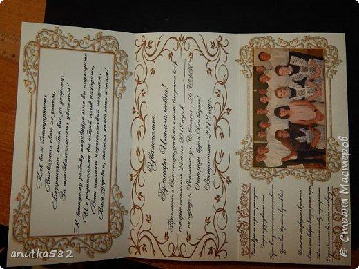 приглашение на выпускной для классного руководителя и первой учительницы фото 10