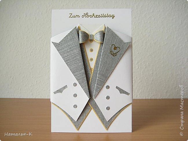 """Добрый день или вечер всем, кто заглянул ко мне в гости! Сегодня закончила открытку для сына и снохи, у них юбилей семейной жизни - 10 лет со дня свадьбы. Костюмчик сынуле """" сшила"""" фото 1"""