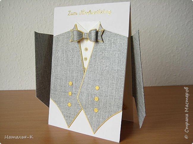 """Добрый день или вечер всем, кто заглянул ко мне в гости! Сегодня закончила открытку для сына и снохи, у них юбилей семейной жизни - 10 лет со дня свадьбы. Костюмчик сынуле """" сшила"""" фото 3"""