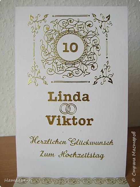"""Добрый день или вечер всем, кто заглянул ко мне в гости! Сегодня закончила открытку для сына и снохи, у них юбилей семейной жизни - 10 лет со дня свадьбы. Костюмчик сынуле """" сшила"""" фото 7"""
