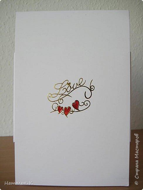 """Добрый день или вечер всем, кто заглянул ко мне в гости! Сегодня закончила открытку для сына и снохи, у них юбилей семейной жизни - 10 лет со дня свадьбы. Костюмчик сынуле """" сшила"""" фото 8"""