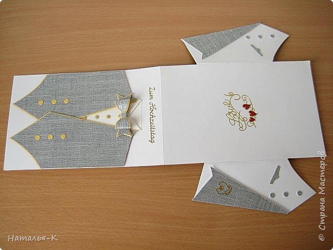 """Добрый день или вечер всем, кто заглянул ко мне в гости! Сегодня закончила открытку для сына и снохи, у них юбилей семейной жизни - 10 лет со дня свадьбы. Костюмчик сынуле """" сшила"""" фото 9"""