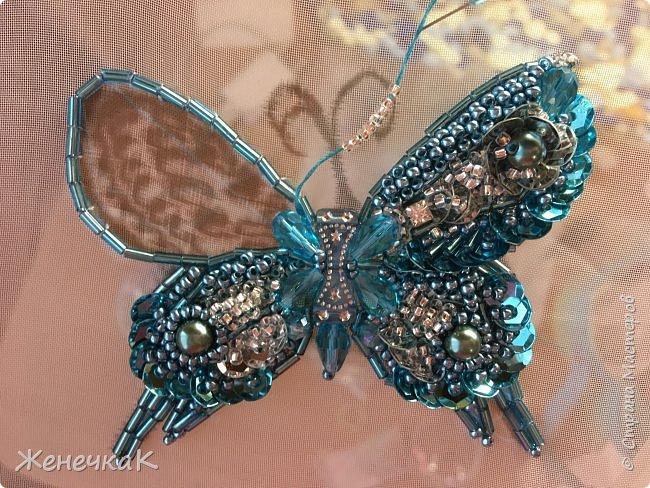 Брошь Небесная бабочка. фото 2