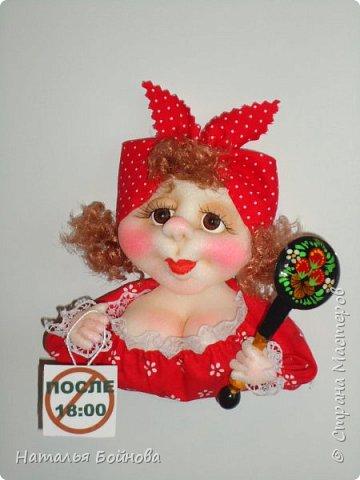 """Магнит на холодильник - кукла из серии """"Аппетитные дамы"""" фото 3"""