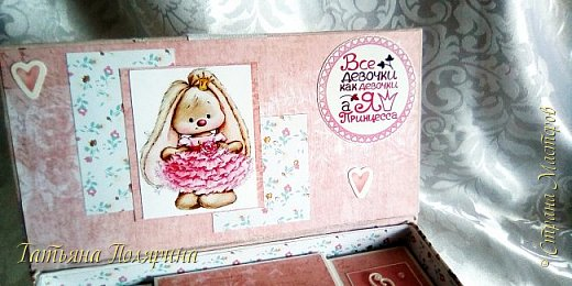 Подарочек на первый день рождения для маленькой принцессы. Сделала эти две вещи впервые. Результатом довольна. фото 12