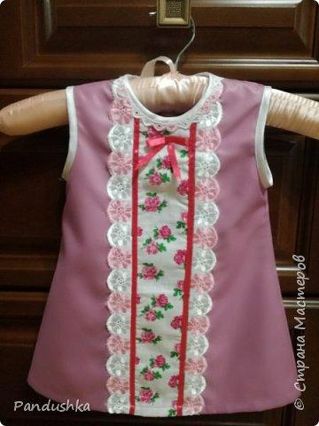 Очаровашечке из папиной рубашечки фото 1