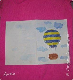 Всем огромный привет!  Продолжаю показывать свои открытки :-)   Все открытки уже давно вручила, ещё в мае.  Сегодня хочу вам показать двадцатую открытку, которую я сделала для одноклассника. Открытка про путешествие в дальние страны  Фон нарисовала акварельными красками Воздушный шар - это СКВИШ. Как сделать СКВИШ, показывала здесь https://stranamasterov.ru/node/1148166 фото 11