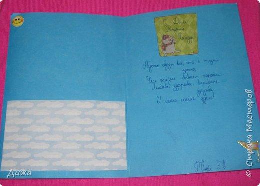 Всем огромный привет!  Продолжаю показывать свои открытки :-)   Все открытки уже давно вручила, ещё в мае.  Сегодня хочу вам показать двадцатую открытку, которую я сделала для одноклассника. Открытка про путешествие в дальние страны  Фон нарисовала акварельными красками Воздушный шар - это СКВИШ. Как сделать СКВИШ, показывала здесь https://stranamasterov.ru/node/1148166 фото 7