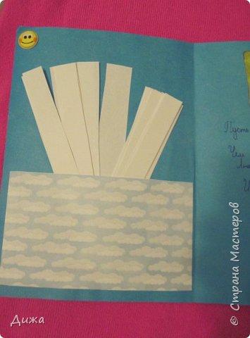 Всем огромный привет!  Продолжаю показывать свои открытки :-)   Все открытки уже давно вручила, ещё в мае.  Сегодня хочу вам показать двадцатую открытку, которую я сделала для одноклассника. Открытка про путешествие в дальние страны  Фон нарисовала акварельными красками Воздушный шар - это СКВИШ. Как сделать СКВИШ, показывала здесь https://stranamasterov.ru/node/1148166 фото 8