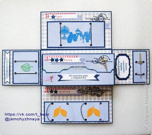 """Ой, как долго я не показывала тут ничего) Исправляюсь))) Многие скраперы уже давно и успешно делают """"мужские заначки"""", то бишь Magic Box для мальчиков. А я немножко поменяла идею и сделала подарок для семьи, семьи врачей, к прошедшему недавно Дню медика.   Итак, """"Антистрессовая аптечка""""! фото 4"""