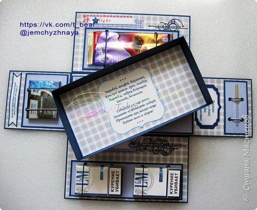 """Ой, как долго я не показывала тут ничего) Исправляюсь))) Многие скраперы уже давно и успешно делают """"мужские заначки"""", то бишь Magic Box для мальчиков. А я немножко поменяла идею и сделала подарок для семьи, семьи врачей, к прошедшему недавно Дню медика.   Итак, """"Антистрессовая аптечка""""! фото 9"""