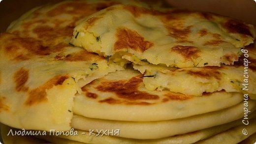 Как же они хороши! КАРТОФЕЛЬНЫЕ ЛЕПЕШКИ из сырного теста на кефире (на сухой сковороде) – Смотрите! фото 2