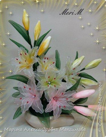 """Светильник """"Лилии"""" переливается плавно разными цветами.  фото 1"""