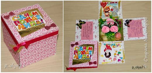 Здравствуйте!!!! Почти 2 недели занималась коробочками,очень мне понравилось их делать,приготовила в подарки на дни рождения,некоторые уже подарены.  Использовала: акварельная бумага(основа),скрапбумага(кстати,случайно увидела наборы в ФиксПрайсе,взяла на пробу - хорошая бумага по такой очень доступной цене!),офисная цветная бумага(распечатывала пожелания,делала цветы),фотобумага(картинки из инета),ленты(самодельные розы в корзиночках и банты на коробочках),искусственная зелень (в корзиночках),сизаль,различные наклейки для декора(шарики воздушные,бантики..) фото 34