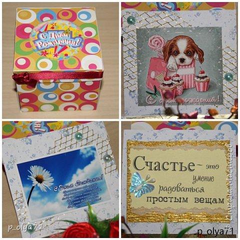 Здравствуйте!!!! Почти 2 недели занималась коробочками,очень мне понравилось их делать,приготовила в подарки на дни рождения,некоторые уже подарены.  Использовала: акварельная бумага(основа),скрапбумага(кстати,случайно увидела наборы в ФиксПрайсе,взяла на пробу - хорошая бумага по такой очень доступной цене!),офисная цветная бумага(распечатывала пожелания,делала цветы),фотобумага(картинки из инета),ленты(самодельные розы в корзиночках и банты на коробочках),искусственная зелень (в корзиночках),сизаль,различные наклейки для декора(шарики воздушные,бантики..) фото 23