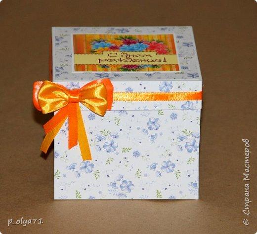 Здравствуйте!!!! Почти 2 недели занималась коробочками,очень мне понравилось их делать,приготовила в подарки на дни рождения,некоторые уже подарены.  Использовала: акварельная бумага(основа),скрапбумага(кстати,случайно увидела наборы в ФиксПрайсе,взяла на пробу - хорошая бумага по такой очень доступной цене!),офисная цветная бумага(распечатывала пожелания,делала цветы),фотобумага(картинки из инета),ленты(самодельные розы в корзиночках и банты на коробочках),искусственная зелень (в корзиночках),сизаль,различные наклейки для декора(шарики воздушные,бантики..) фото 2