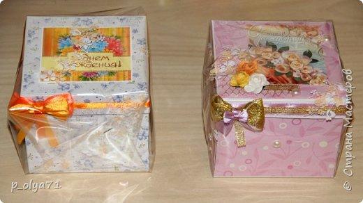 Здравствуйте!!!! Почти 2 недели занималась коробочками,очень мне понравилось их делать,приготовила в подарки на дни рождения,некоторые уже подарены.  Использовала: акварельная бумага(основа),скрапбумага(кстати,случайно увидела наборы в ФиксПрайсе,взяла на пробу - хорошая бумага по такой очень доступной цене!),офисная цветная бумага(распечатывала пожелания,делала цветы),фотобумага(картинки из инета),ленты(самодельные розы в корзиночках и банты на коробочках),искусственная зелень (в корзиночках),сизаль,различные наклейки для декора(шарики воздушные,бантики..) фото 14