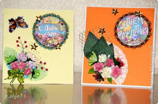 Здравствуйте!!!! Почти 2 недели занималась коробочками,очень мне понравилось их делать,приготовила в подарки на дни рождения,некоторые уже подарены.  Использовала: акварельная бумага(основа),скрапбумага(кстати,случайно увидела наборы в ФиксПрайсе,взяла на пробу - хорошая бумага по такой очень доступной цене!),офисная цветная бумага(распечатывала пожелания,делала цветы),фотобумага(картинки из инета),ленты(самодельные розы в корзиночках и банты на коробочках),искусственная зелень (в корзиночках),сизаль,различные наклейки для декора(шарики воздушные,бантики..) фото 65