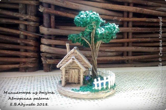 Джутовые миниатюры, домик в деревне.  фото 1