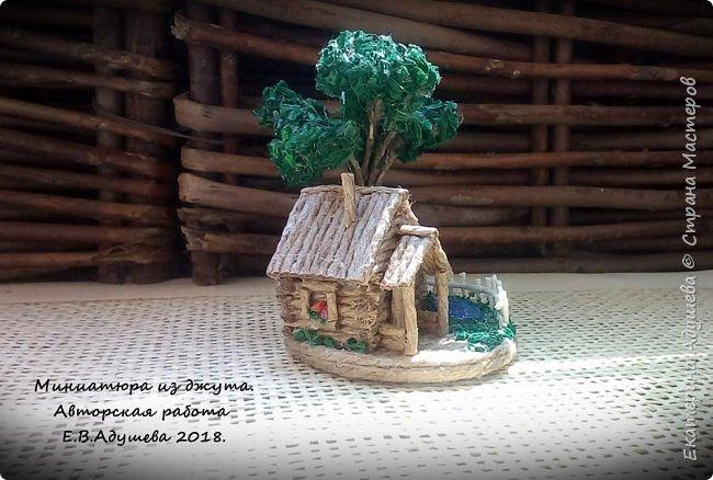 Джутовые миниатюры, домик в деревне.  фото 2