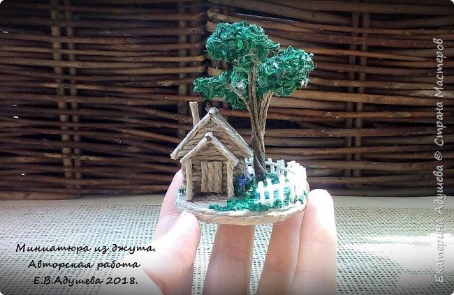 Джутовые миниатюры, домик в деревне.  фото 10