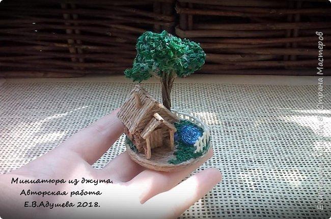 Джутовые миниатюры, домик в деревне.  фото 12