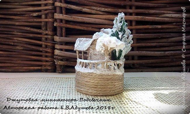 Джутовые миниатюры, домик в деревне.  фото 15