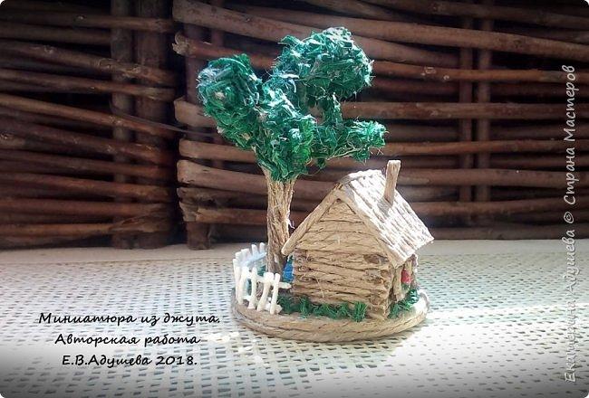 Джутовые миниатюры, домик в деревне.  фото 3