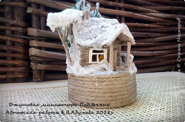 Джутовые миниатюры, домик в деревне.  фото 16