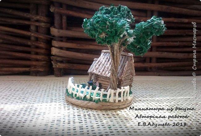 Джутовые миниатюры, домик в деревне.  фото 4
