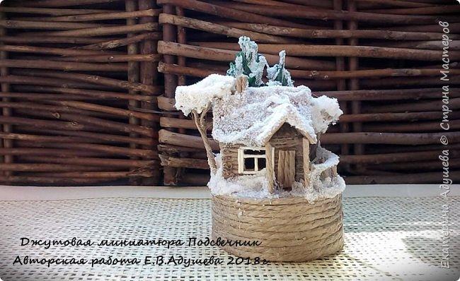 Джутовые миниатюры, домик в деревне.  фото 17