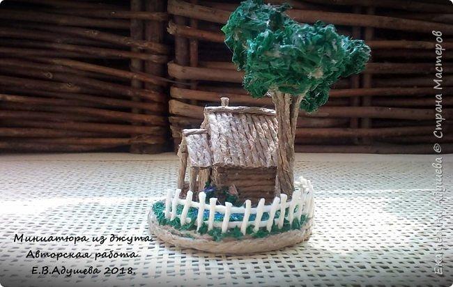 Джутовые миниатюры, домик в деревне.  фото 5