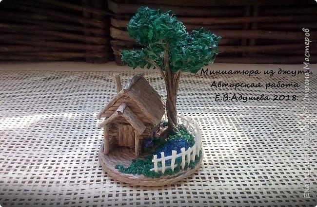 Джутовые миниатюры, домик в деревне.  фото 6