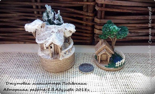 Джутовые миниатюры, домик в деревне.  фото 20