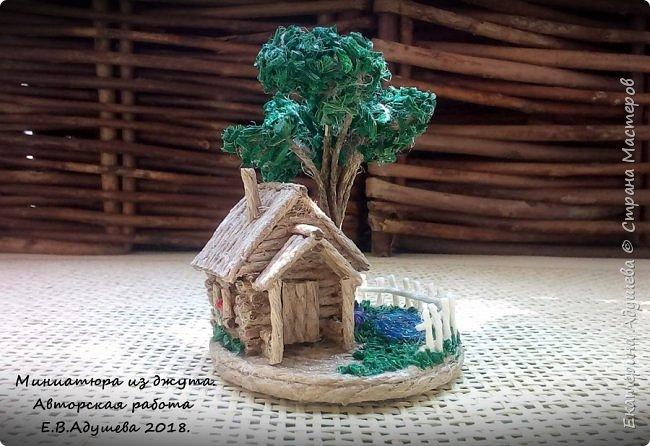 Джутовые миниатюры, домик в деревне.  фото 7