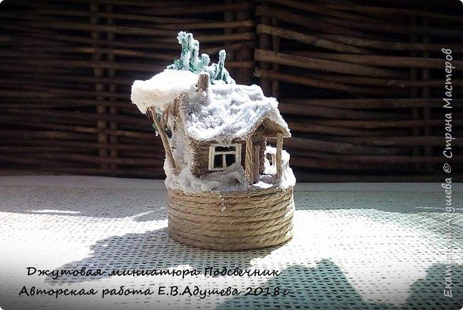 Джутовые миниатюры, домик в деревне.  фото 19